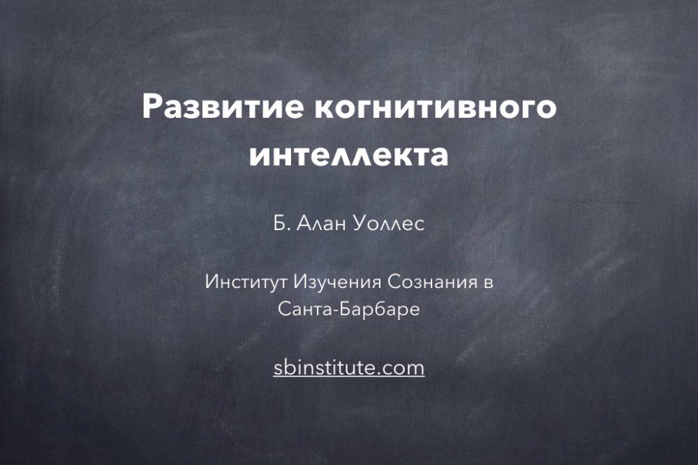 cognitie1